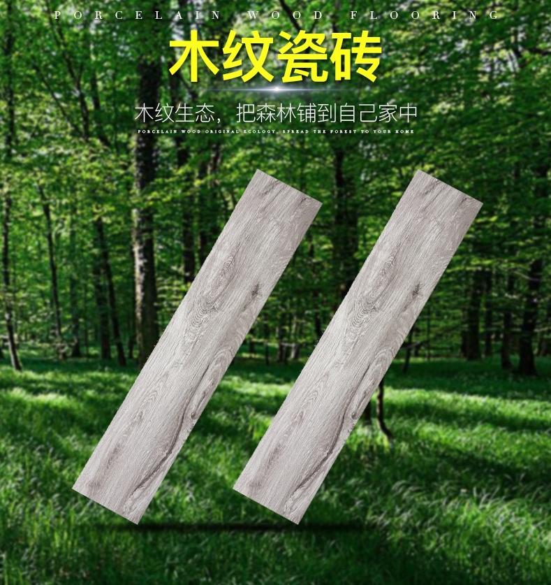 生態木紋磚.jpg